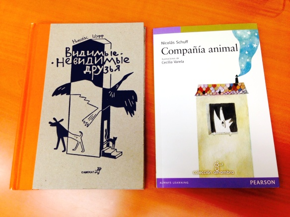 Compania animal en ruso (1)
